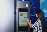 智能冰箱新动向:海尔将冰箱平台升级为厨房平台