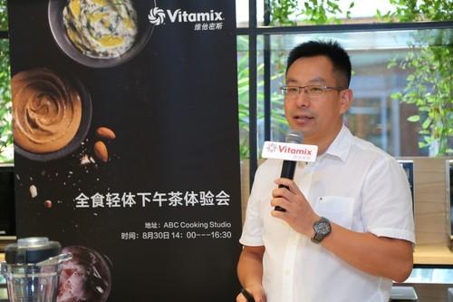 重新定义料理机――Vitamix体验会在京举办