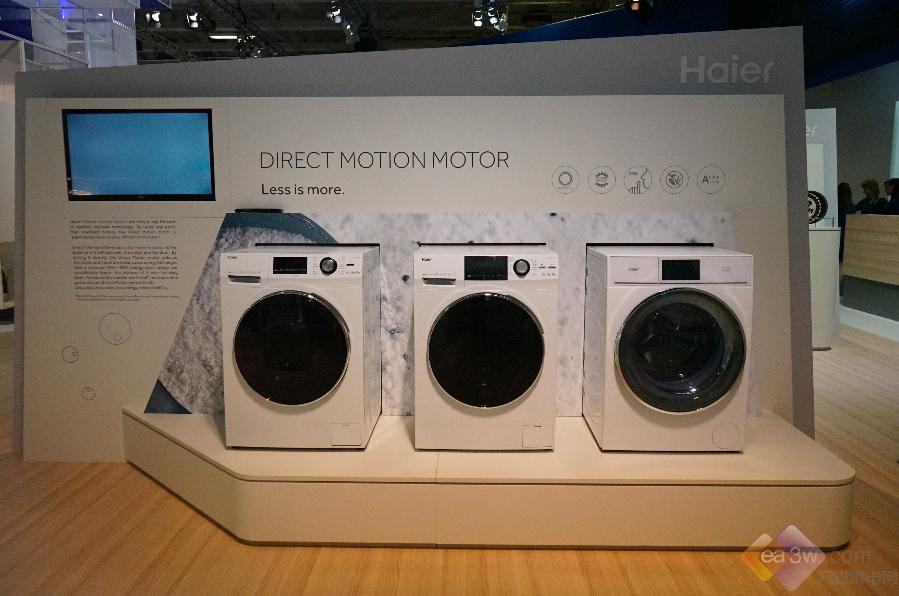 海尔携新品亮相IFA2017 展示世界第一家电品牌形象