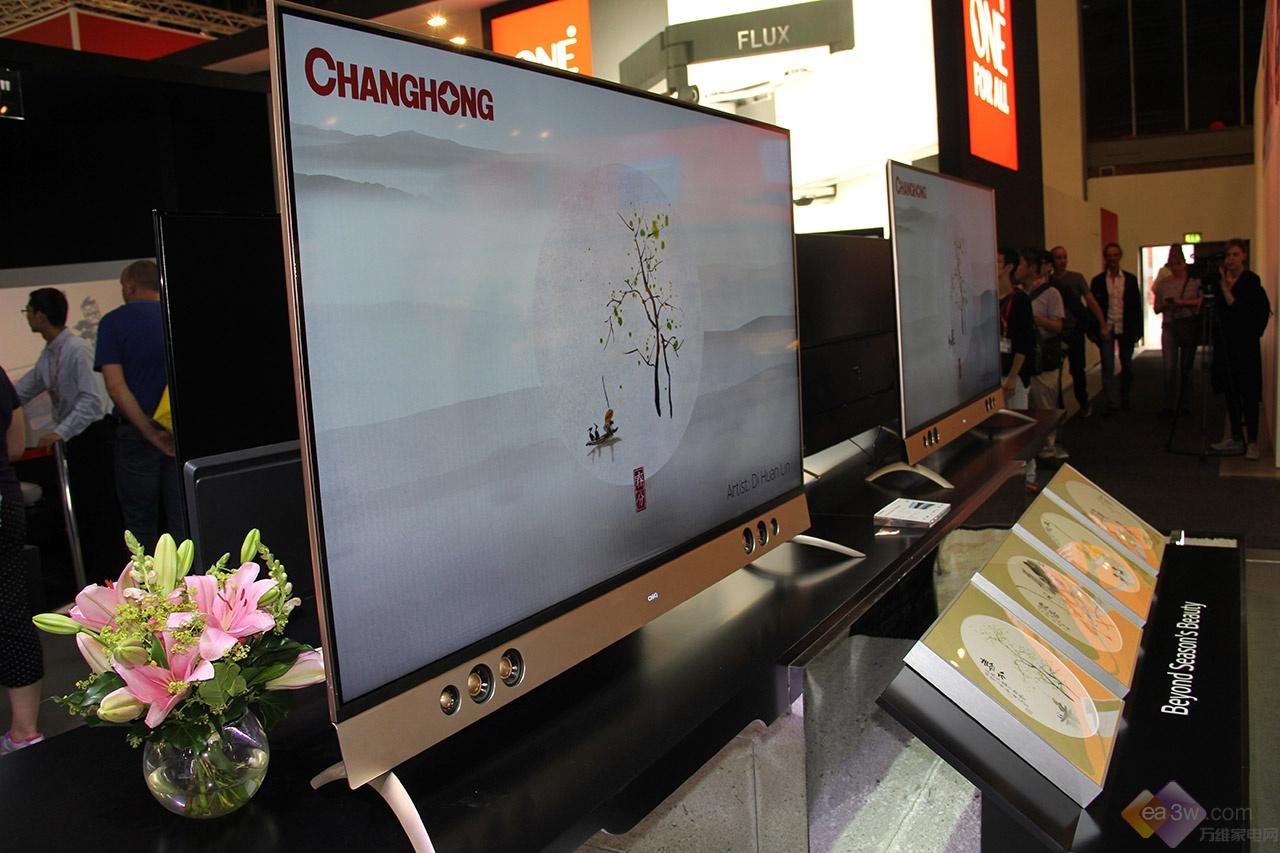 8K/水晶/墙纸电视,长虹电视IFA2017果然很壕