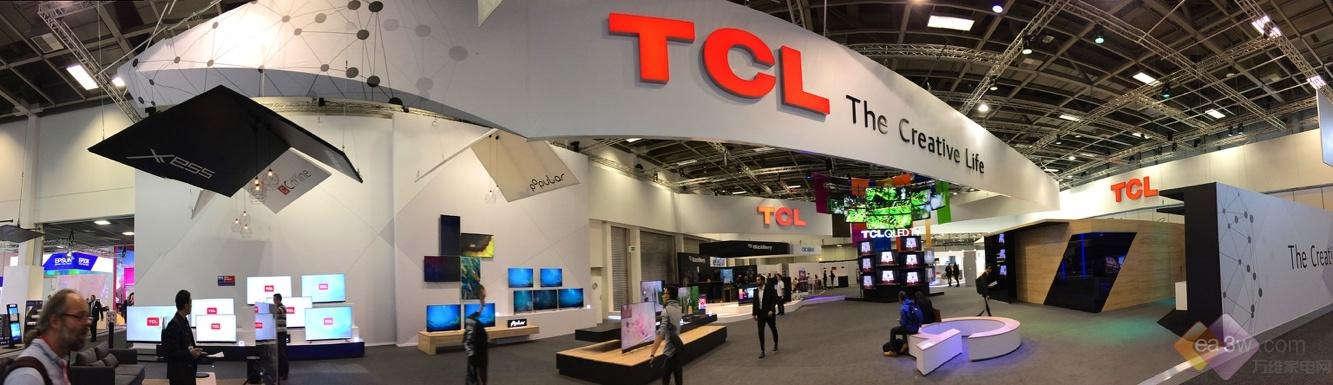 TCL全球新品齐聚IFA,创新诠释大国品牌风范