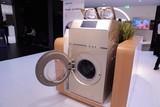 全球首台Master大师洗洗衣机诞生记
