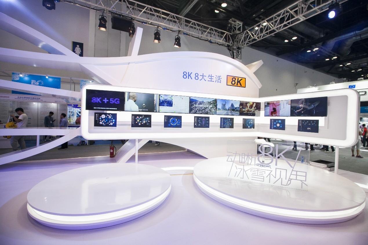 夏普首款消费级8K电视参展冬博会 8K生态共襄体育盛事