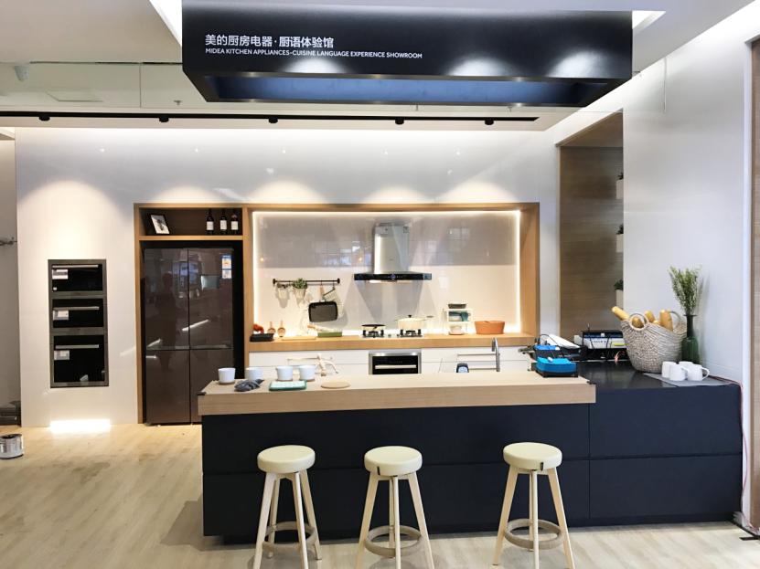 """美的厨电开启高端零售新模式,年内要开百家""""厨语""""体验馆"""
