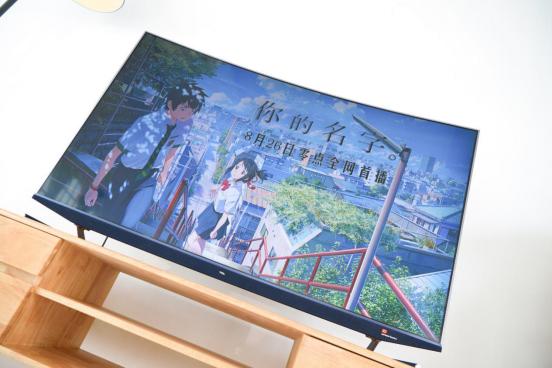 TCL C5都市蓝调电视,带你领略都市品质生活之美
