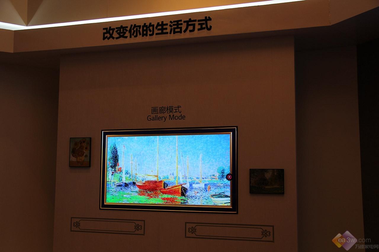 OLED电视将主导未来,来看一场显示黑科技盛宴