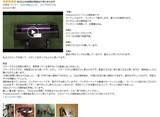 手持吸尘器什么牌子好?推荐日本亚马逊热销品牌