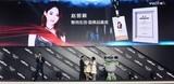 """华帝携手赵丽颖、林更新,""""倾城时光""""水立方盛大呈现"""