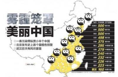 空净七星级标准出台 苏宁推动新国标细分化