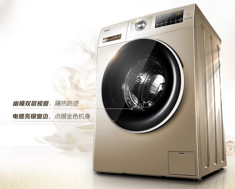 洗护合一时代,没有这几款洗衣机怎么能行?