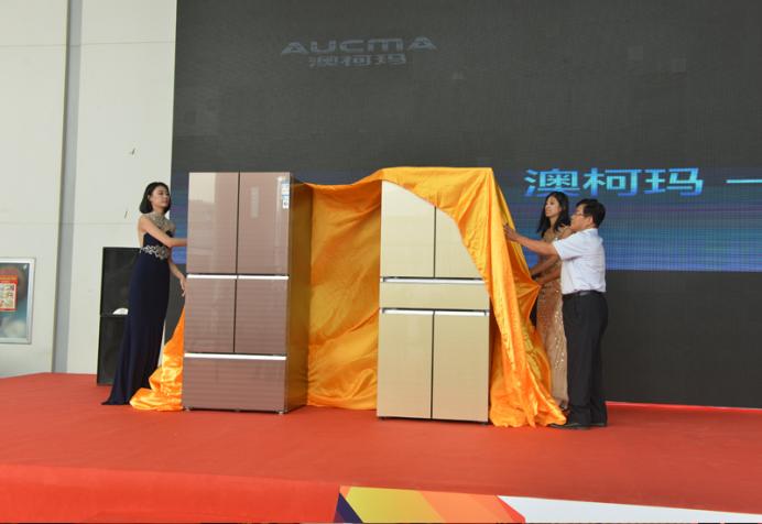 重新定义家用冰箱,澳柯玛-40℃中式智慧冰箱全国首发