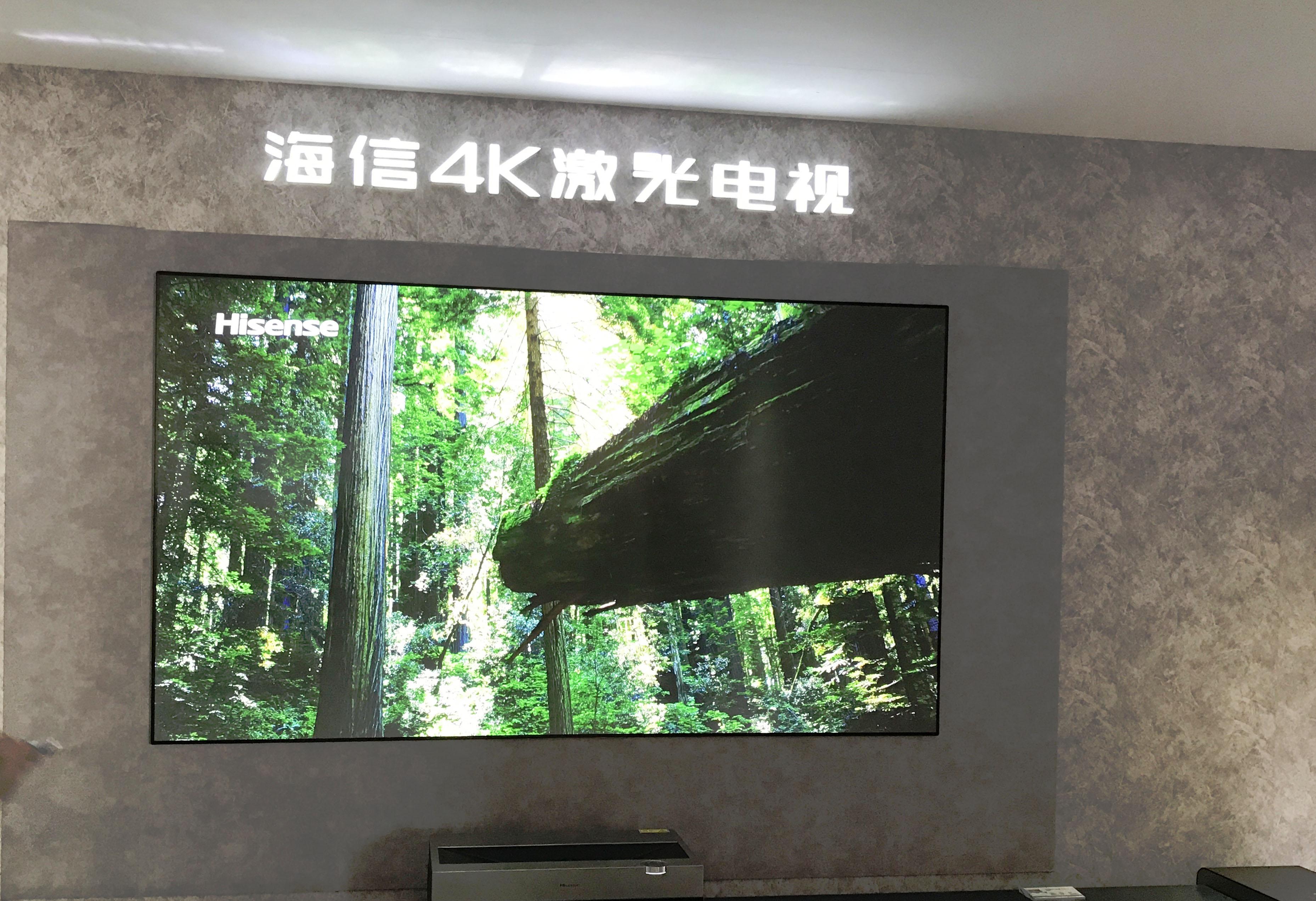 2017中国国际消费电子博览会开展,海信智慧家居强势来袭
