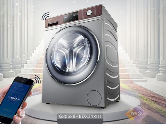 """洗衣机行当出现""""大震动"""",大牌产品等你抱回家"""