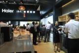 推动厨房消费升级,海尔电博会展示9大革命性厨电产品