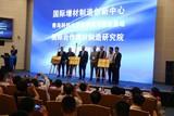 2017 SINOCES第二届中国国际3D打印节震撼开局