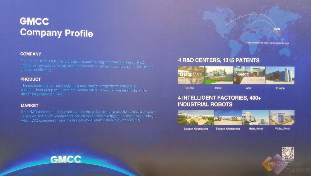 """GMCC远征巴西FEBRAVA展,大秀""""技术肌肉""""展实力"""