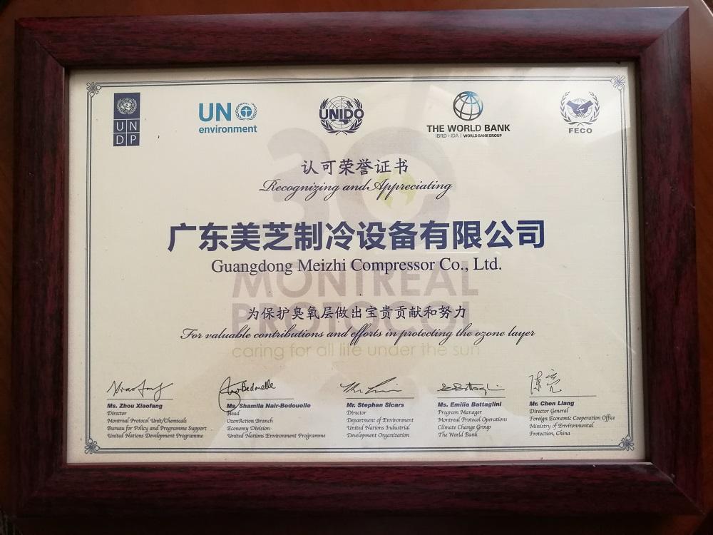 """""""补天""""行动受赞,GMCC受颁联合国""""杰出贡献""""认可荣誉证书"""