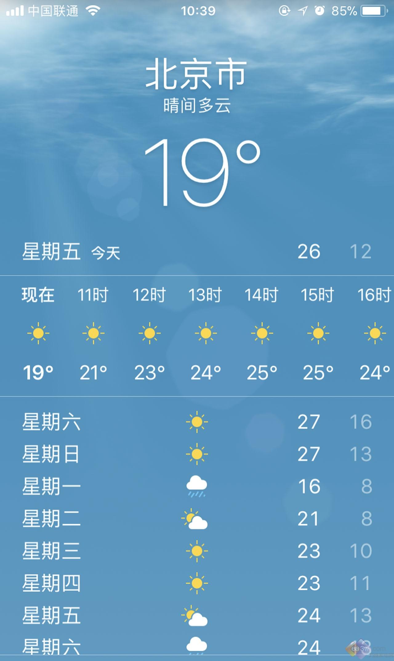 国庆长假遇降温,TCL冰洗带你7天疯狂畅游