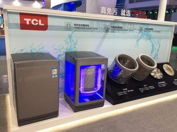 惠货全国行走进福州  TCL冰箱洗衣机践行大国品牌风采