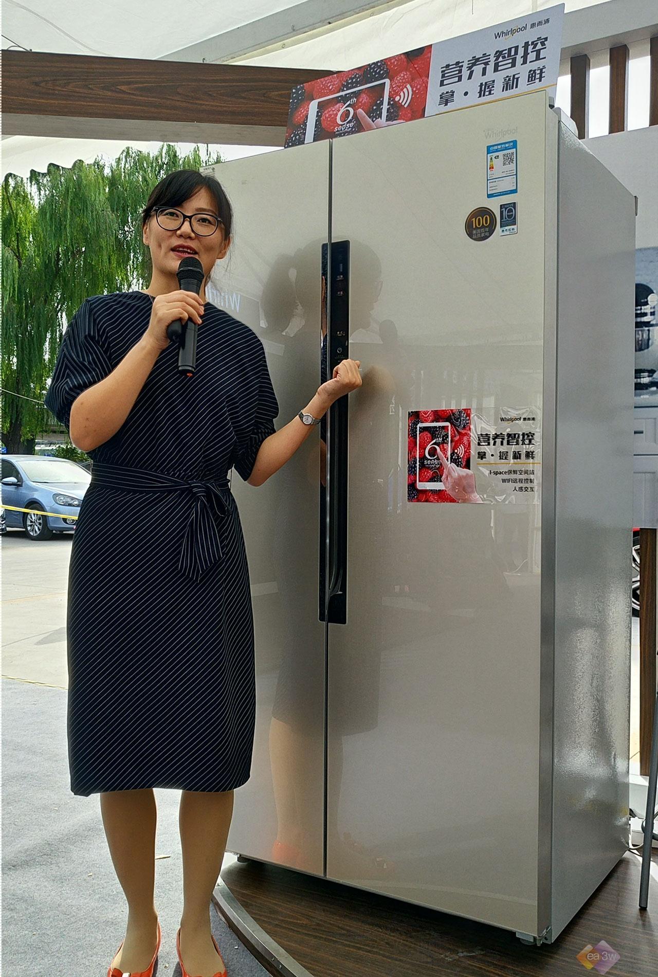 洁出领鲜 家倍精彩:惠而浦智能冰洗品鉴会走进北京