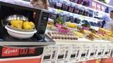 格兰仕39周年厂庆遇上西红柿粉丝狂欢节