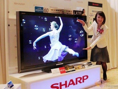 夏普发布3大系列12款新品液晶电视