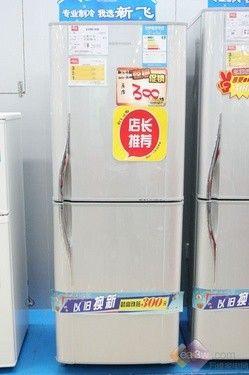 小康也时尚 新飞冰箱降价更节能