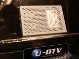 配合中星9号 长虹发布可升级数字电视