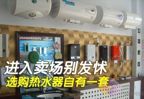 重庆前锋维修电话公司