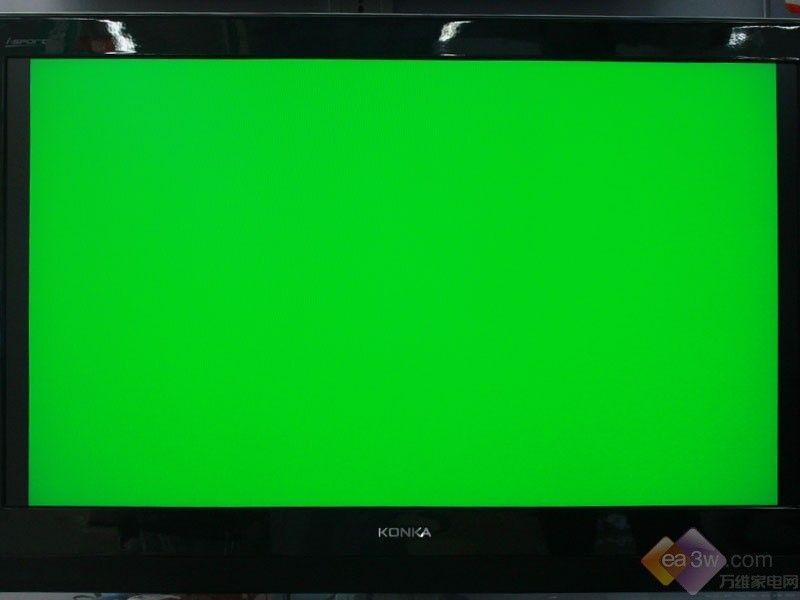 纯色荧光绿手机壁纸