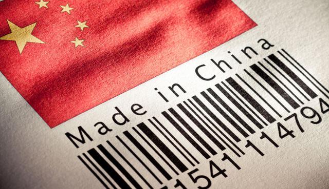 全球56.2%家电中国生产,但中国创造才能创未来