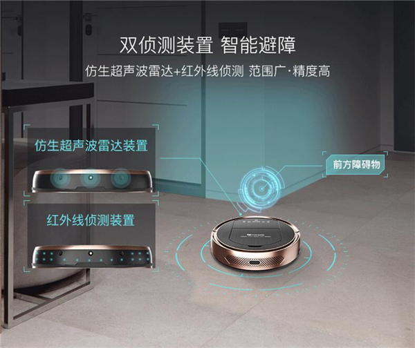 家用智能扫地机器人好用吗?贴心设计更省心