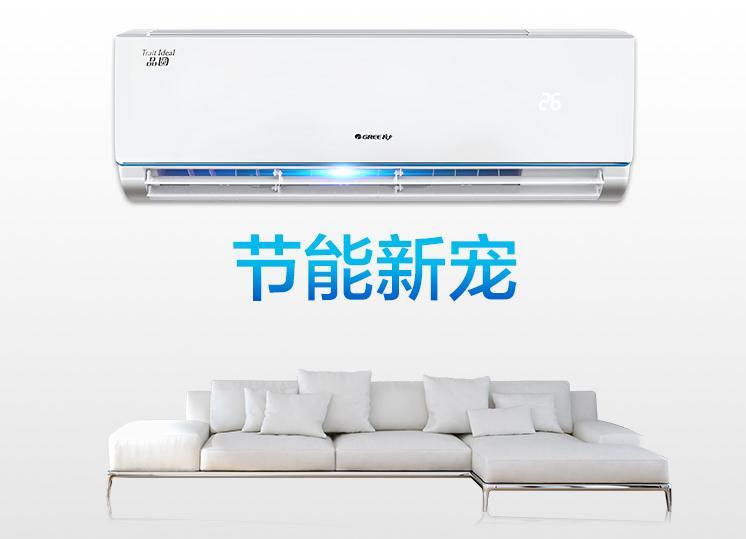 换新家不会选空调?这里绝对有一款是你喜欢的