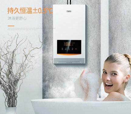 告别寒冷洗浴,冬季热水器你真的会选吗?