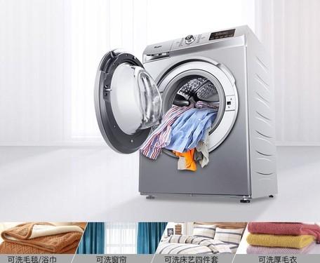 """将品质生活""""洗出来"""",这几款滚筒洗衣机适合你"""