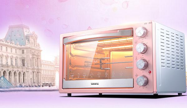 冬日一起来吃鸡?家有电烤箱,美味随心烘