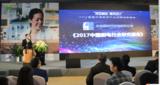 中怡康携手腾讯家居发布2017厨电行业研究报告