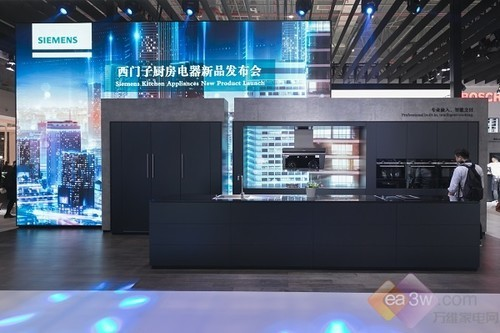 2017CIKB:西门子家电全力打造现代厨房体验,精彩诠释高品质生活