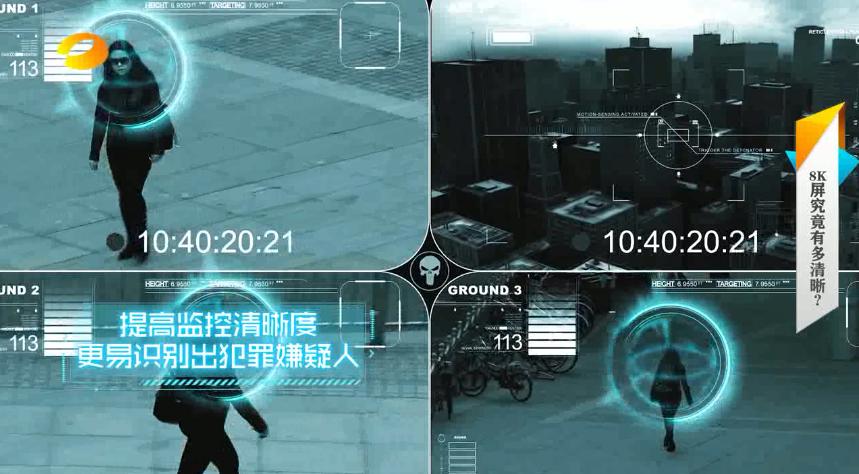 《新闻大求真》:探索8K视界至臻清晰的奥秘