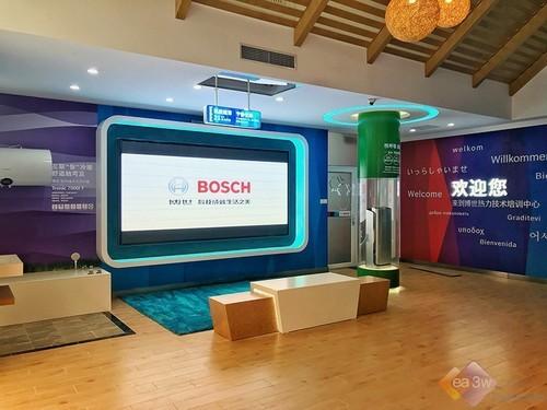 开启全新互动体验模式,博世热力技术北京培训中心全面升级