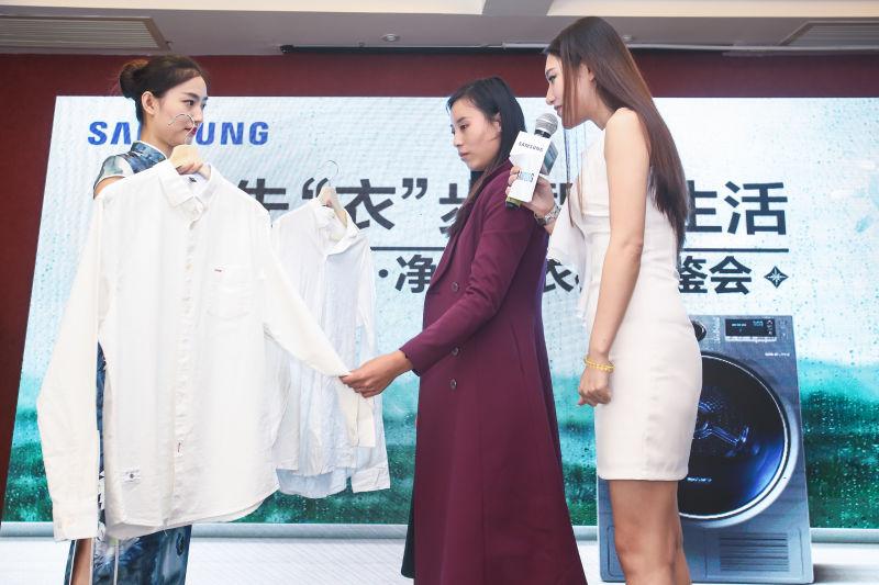 """创新""""智""""化干衣时代  三星新品干衣机亮相京城"""
