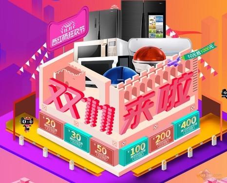 格兰仕双11用最新精品促消费升级,获用户疯狂打CALL