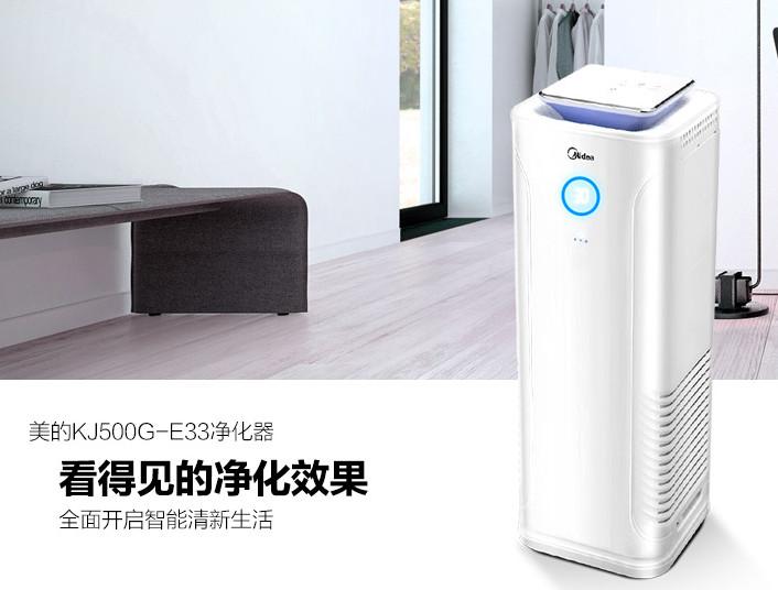 空气净化器该怎么用?才能达到最理想的效果!