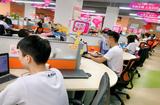 《四大平台紧密筹备双十一,TCL O2O向13亿目标加速迈进》