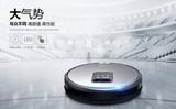 """ILIFE智意扫地机器人金刚X750荣获""""中国好设计""""优胜奖"""