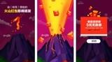 """电商平台优惠花式比拼 苏宁""""真金白银""""让利消费者"""