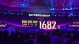 科技早闻:天猫京东打双11数据口水战,iPhone X出新问题