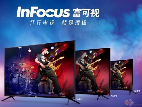 再战中国市场,富可视50英寸液晶电视真机图赏