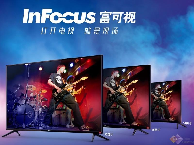 再战中国市场,InFocus富可视50英寸液晶电视图赏