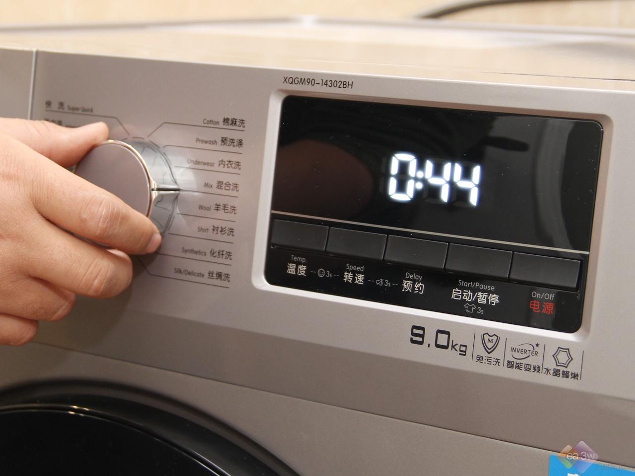 免污洗才健康!TCL新一代免污滚筒洗衣机评测